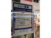 MINIPLA (ミニプラ) 新宿メトロピア店