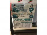 セブン-イレブン 調布小島3丁目店
