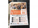 島村楽器 名古屋mozoオーパ店