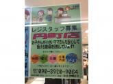 生鮮館なかむら 円町店