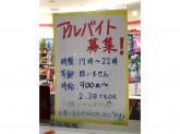 セブン-イレブン 広島土橋店