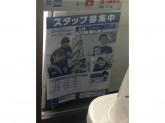 ローソン 東園田九丁目店