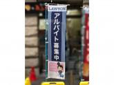 ローソン 広島銀山町店