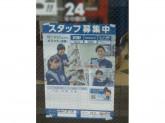 ローソン 田無4丁目店