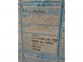 Francfranc(フランフラン) 豊田T-FACE店