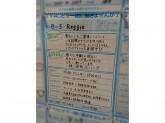Reggie(レジー) 豊田T-FACE店