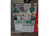 セブン-イレブン 渋谷神宮前2丁目西店