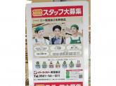 イトーヨーカドー 尾張旭店