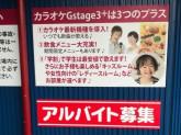 カラオケG-stage3+(サンタス)