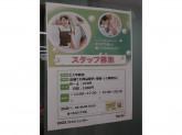 セリア(Seria) ビス平野店