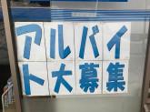 ローソン 札幌北34条西八丁目店