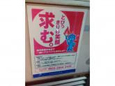 CLUB NEW YORK TOKYO すがも店