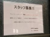 蝋燭屋 阪急梅田店