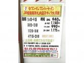 セブン-イレブン ハートイン JR姫路駅改札内店