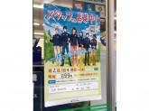 ファミリーマート 尼崎南塚口町店