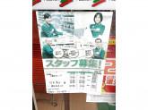 セブン-イレブン 松本島立店