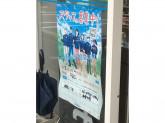ファミリーマート 鶴見二丁目店
