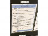 BLOOM(ブルーム) イオンモール大日店