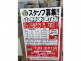 セブン-イレブン小野本町店