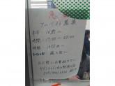 セブン-イレブン 横浜中山駅南口店