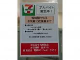 セブン‐イレブン 済生会中央病院店