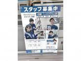 ローソン 姫路豊沢町店