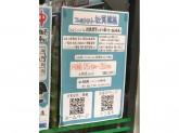 ファミリーマート 十三塚本店