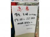 セブン-イレブン 札幌北野6条店