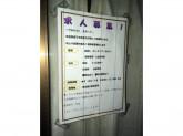 株式会社内田商会