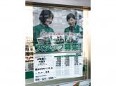 セブン-イレブン 横浜平安町2丁目店