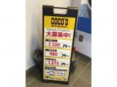 ココス 立会川店