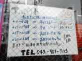 セブン-イレブン 相模原淵野辺駅北口店