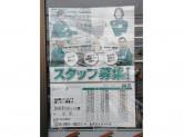 セブン-イレブン 姫路東今宿2丁目店