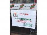 セブン-イレブン 千葉青葉町店