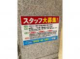 カラオケ館 八重洲店