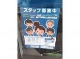ローソン 姫路車崎三丁目店