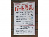 Gallery Marusan