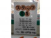 セブン-イレブン 大阪新深江駅南店