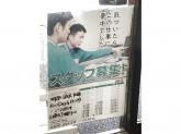 セブン-イレブン 西東京下保谷3丁目店