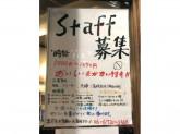 麺屋 蝉 本店