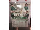 セブン-イレブン 横浜北幸中央店