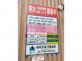 林興業(株) 警備保障