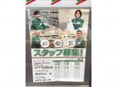 セブン-イレブン 横浜矢向店