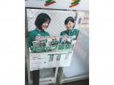 セブン-イレブン 品川中延6丁目店