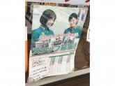 セブン-イレブン 大阪大和田1丁目店