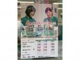 セブン-イレブン 横浜能見台駅前店