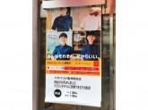 マクドナルド 豊洲駅前店