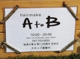 AtoB(アートベー)