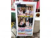 まんが喫茶マンボー 松戸東口店