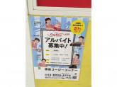 銀座コージーコーナー 大森とうきゅう店